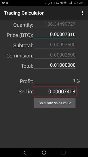 TradingCaptureMini